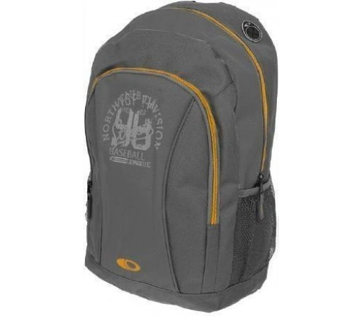 Rucsac Outhorn Baseball Grey