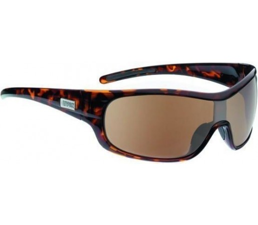 Ochelari soare Uvex Oversize 19 Brown