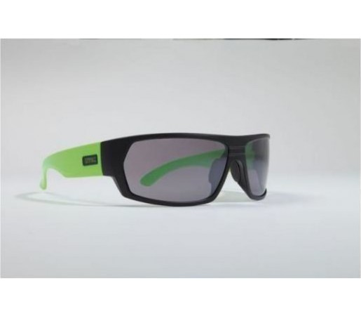 Ochelari soare Uvex Lounge Green- Black